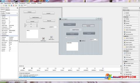 Screenshot PHP Devel Studio for Windows XP