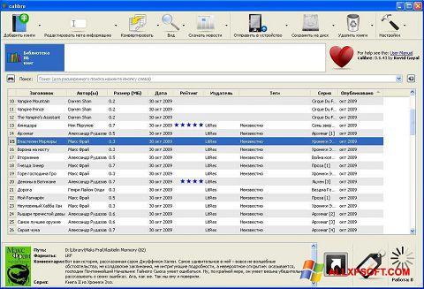 Screenshot Calibre for Windows XP