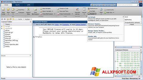 Screenshot MATLAB for Windows XP