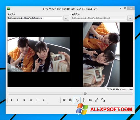 video rotate free download full version