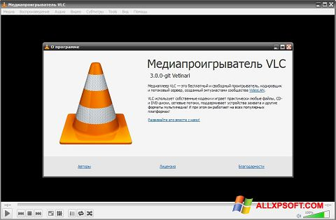 Screenshot VLC Media Player for Windows XP