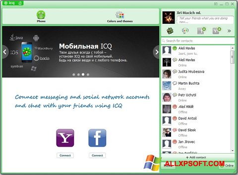 Screenshot ICQ for Windows XP