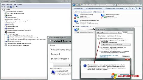 Screenshot Virtual Router Plus for Windows XP