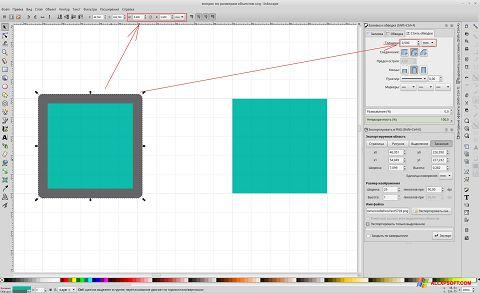 Screenshot Inkscape for Windows XP