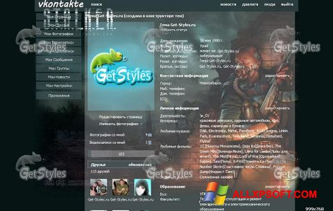 Screenshot Get Styles for Windows XP