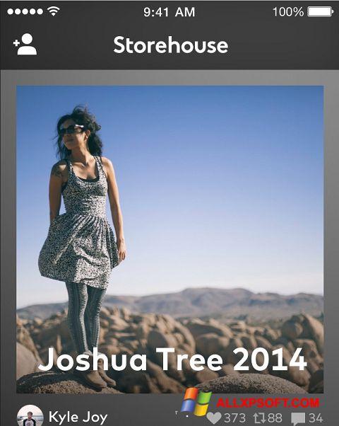 Screenshot StoreHouse for Windows XP