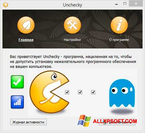 Screenshot Unchecky for Windows XP