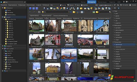 Screenshot Zoner Photo Studio for Windows XP