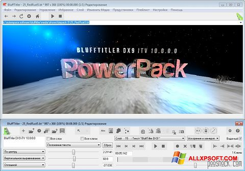 Screenshot BluffTitler for Windows XP