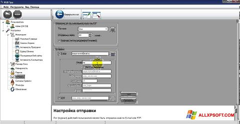 Download Kgb Spy For Windows Xp 32 64 Bit In English