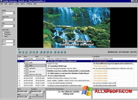 Screenshot Subtitle Workshop for Windows XP