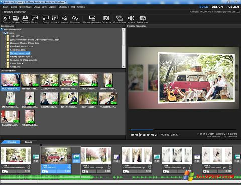 Screenshot ProShow Producer for Windows XP