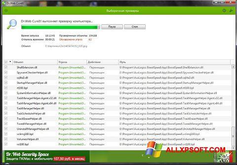 Screenshot Dr.Web for Windows XP