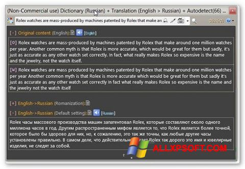 Screenshot QDictionary for Windows XP