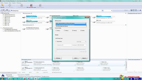 Screenshot Hetman Partition Recovery for Windows XP