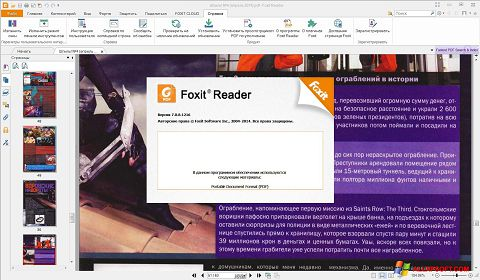 Screenshot Foxit Reader for Windows XP
