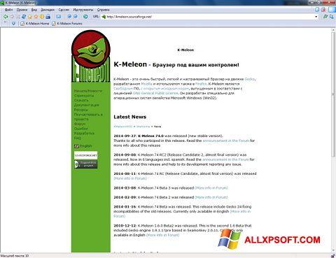 Screenshot K-Meleon for Windows XP