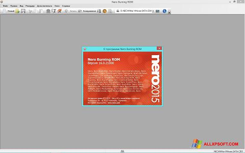 Screenshot Nero for Windows XP