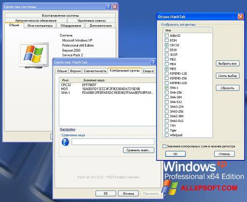 Screenshot HashTab for Windows XP