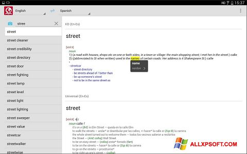 Screenshot ABBYY Lingvo for Windows XP