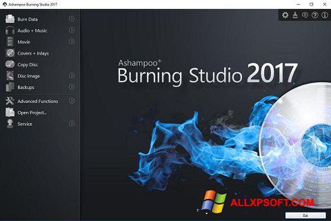 Screenshot Ashampoo Burning Studio for Windows XP
