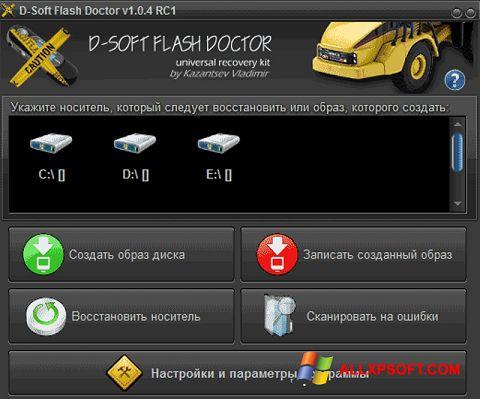 Screenshot D-Soft Flash Doctor for Windows XP