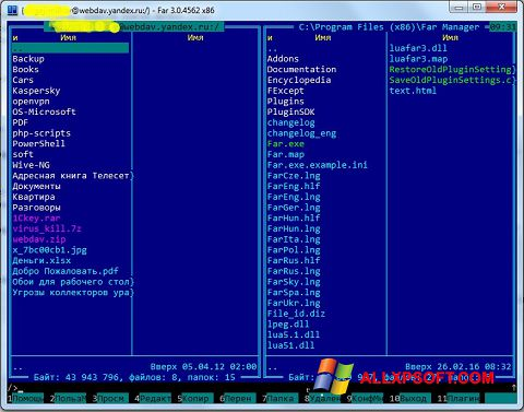 Screenshot Far Manager for Windows XP