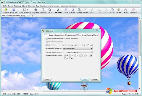 Screenshot FastStone Capture for Windows XP