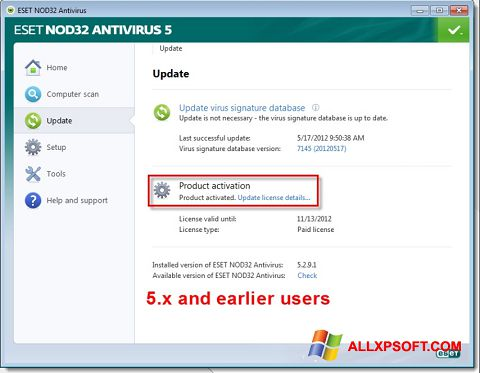 Screenshot ESET NOD32 for Windows XP