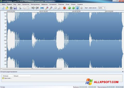 Screenshot Nero Wave Editor for Windows XP