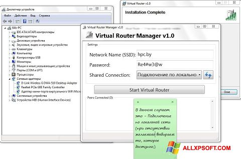Screenshot Virtual Router Manager for Windows XP