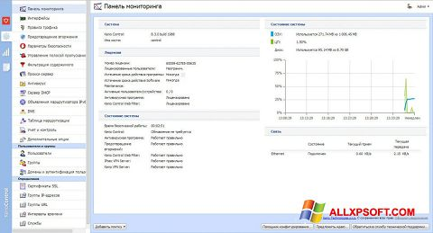 kerio control windows xp screenshot - Kerio Vpn Client Download 64 Bit